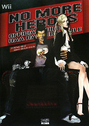 Image for No More Heroes Official Guide Book Uaa Ranker's Bible / Wii