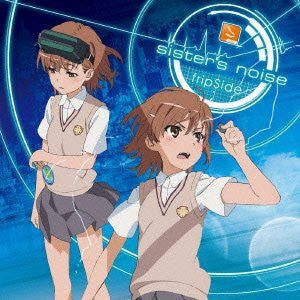 Image for sister's noise / fripSide [Limited Edition]