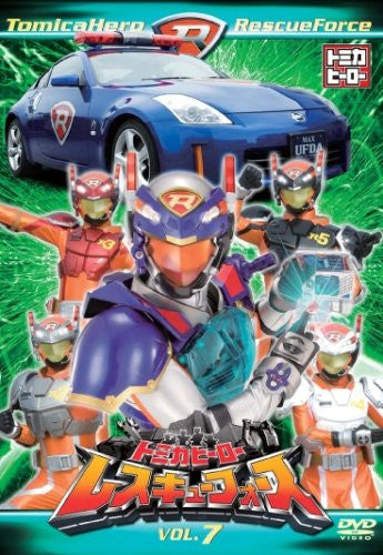 Image 1 for Tomica Hero Rescue Force Vol.7 [Limited Edition]
