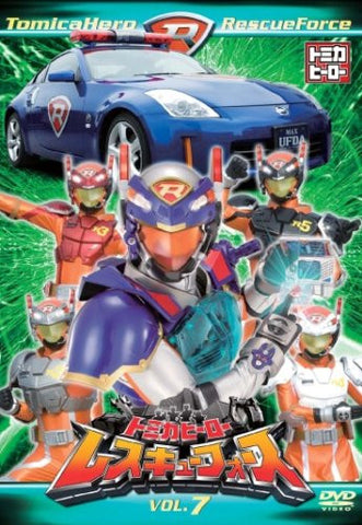 Image for Tomica Hero Rescue Force Vol.7 [Limited Edition]