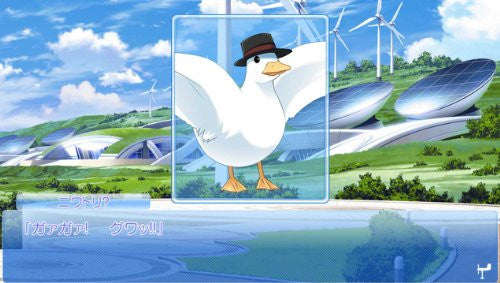 Image 17 for Kono Oozora Ni Tsubasa Wo Hirogete Cruise Sign [Limited Edition]