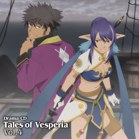 Image for Drama CD Tales of Vesperia Vol.4
