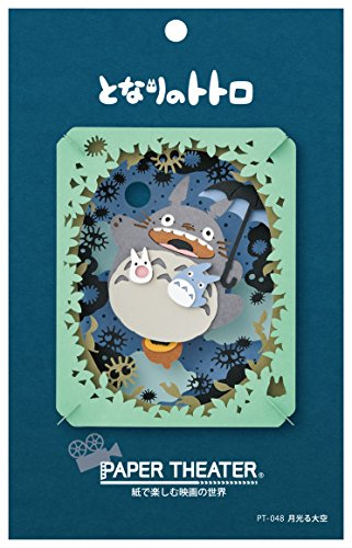 Paper Theater - My Neighbor Totoro - PT-048 - Bright Moon in the Sky