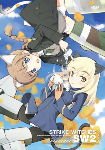 Image for Strike Witches 2 [DVD+CD Limited Edition]