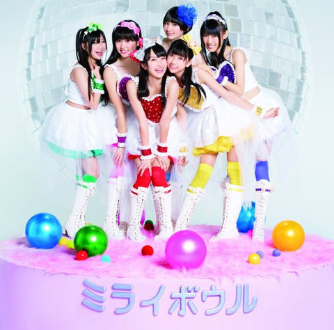 Image for Mirai Bowl / Momoiro Clover [Limited Edition]