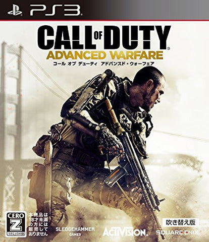 Call of Duty: Advanced Warfare (Dubbed Edition)