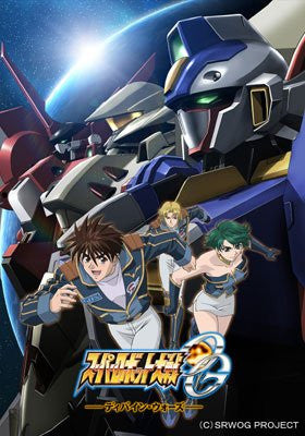 Image for Super Robot Taisen OG Divine Wars 1