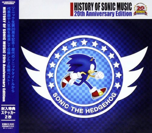 Image 1 for HISTORY OF SONIC MUSIC 20th Anniversary Edition