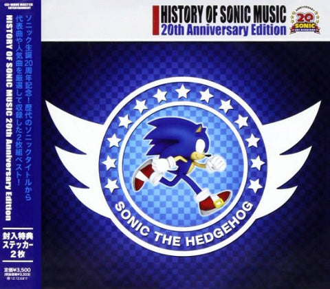 Image for HISTORY OF SONIC MUSIC 20th Anniversary Edition
