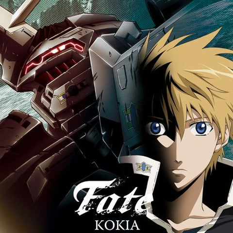 Image for Fate / KOKIA