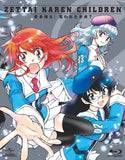 Thumbnail 1 for Zettai Karen Children - Aitazosei Ubawareta Mirai [Blu-ray+CD Limited Edition]