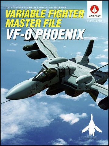 Image for Variable Fighter Master File Vf 0 Phoenix