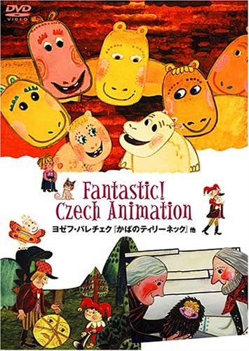 Image 1 for Fantastic! Czech Animation Josef Palecek Works - Kaba No Tirineck and More