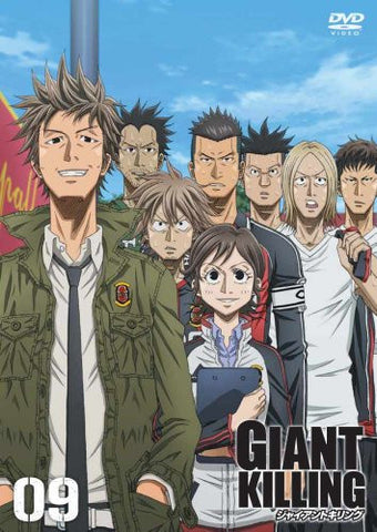 Image for Giant Killing 9