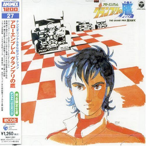 Image 1 for TV Original BGM Collection Arrow Emblem: Grand Prix no Taka