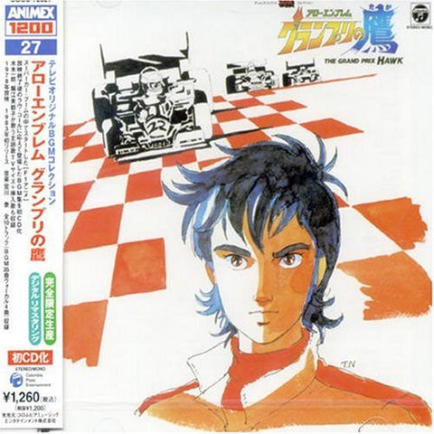 Image for TV Original BGM Collection Arrow Emblem: Grand Prix no Taka