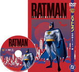 Thumbnail 2 for Batman The Animated Series: I've Got Batman In My Basement