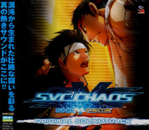 Image 1 for SNK VS. CAPCOM SVC CHAOS ORIGINAL SOUNDTRACK
