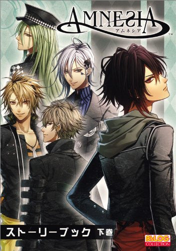 Image 1 for Amnesia Story Book Gekan / Psp / Ps Vita