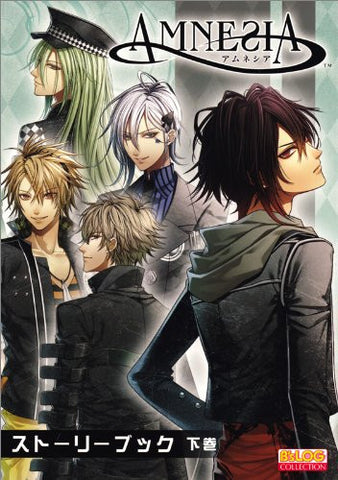 Image for Amnesia Story Book Gekan / Psp / Ps Vita