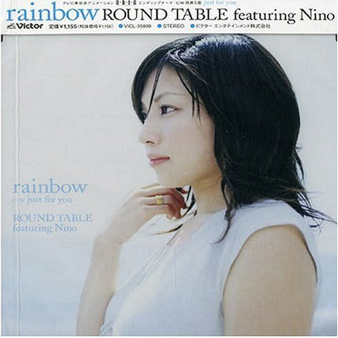 Image for rainbow / ROUND TABLE featuring Nino