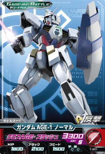 Image 2 for Kidou Senshi Gundam AGE - AGE-1 Gundam AGE-1 Normal - GB - 1/100 (Bandai)
