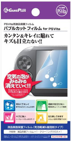 Image for Game Plus Bubblecut Filter for PS Vita