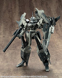 M.S.G - M.S.G. Heavy Weapon Unit 18 - MH18 - Raging Booster (Kotobukiya) - 6