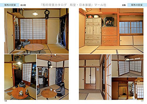 Image 4 for Digital Scenery Catalogue - Manga Drawing - Japanese Homes