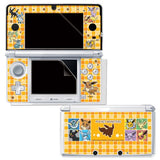 Thumbnail 2 for Pocket Monster Protection Filter for 3DS (Eievui Series Version)