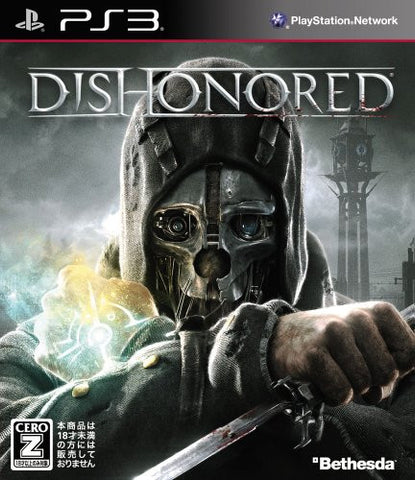 Image for Dishonored