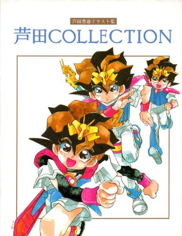 Image for Toyoo Ashida Ashida Collection Illustration Art Book