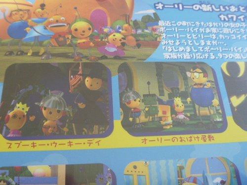 Image 4 for Rolie Polie Olie Vol.8