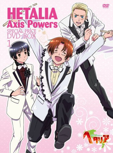 Image 1 for Hetalia: Axis Powers Special Price DVD Box 1