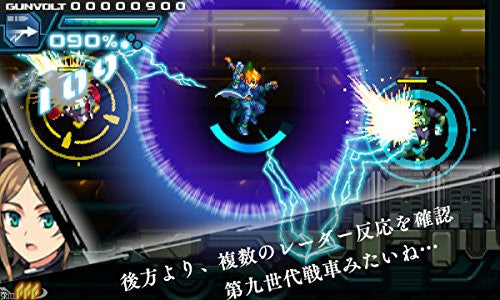Image 4 for Aoki Raitei Gunvolt: Striker Pack - Limited Edition - Amazon Limited