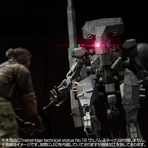 Image 7 for Metal Gear Solid V: The Phantom Pain - Metal Gear Sahelanthropus - RIOBOT (Sentinel)