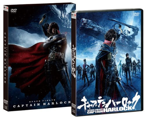 Image for Captain Harlock