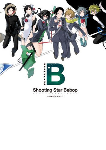 Image for Durarara!!   Yasuda Suzuhito Art Collection   Shooting Star Bebop Side