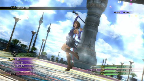 Image 4 for Final Fantasy X-2 HD Remaster