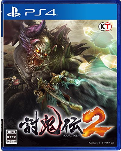 Image 1 for Toukiden 2