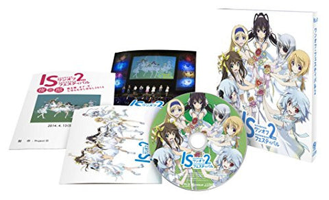 Image for Infinite Stratos 2 One Off Festival 2