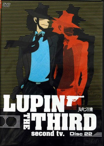 Image for Lupin III - Second TV Disc 22
