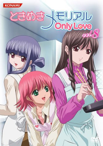Image for Tokimeki Memorial Onlylove DVD Vol.8 [DVD+Figure Limited Edition]