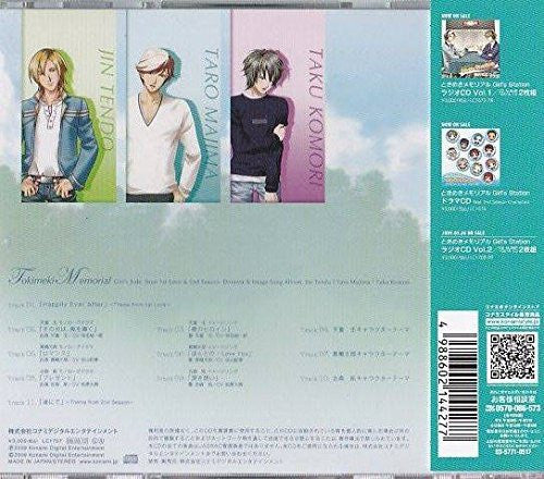 Image 2 for Tokimeki Memorial Girl's Side from 1st Love&2nd Season Drama & Image Song Album ~Jin Tendo - Taro Majima - Taku Komori~