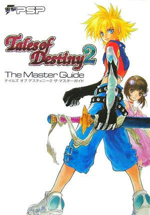 Tales Of Destiny 2 The Master Guide Book Ps2