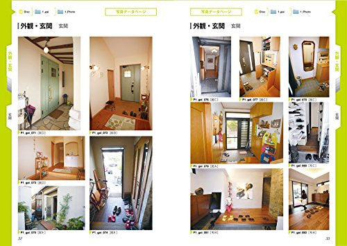 Image 9 for Digital Scenery Catalogue - Manga Drawing - Buildings and Rooms - Incl. CD