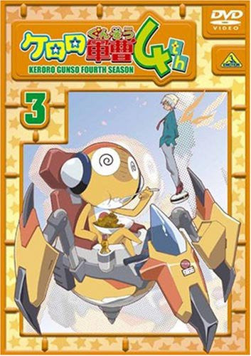 Image 1 for Keroro Gunso 4th Season Vol.3