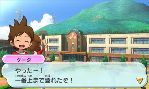 Image 5 for Youkai Watch 2 Honke
