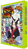 Thumbnail 1 for Hozuki No Reitetsu Vol.5 [DVD+CD Limited Pressing A Ver.]