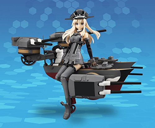 Image 4 for Kantai Collection ~Kan Colle~ - Bismarck - A.G.P. - Drei (Bandai)